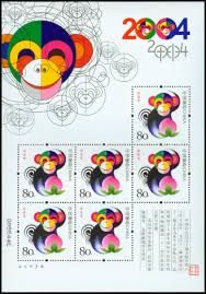 China Stamps 2004 - Year of the Monkey