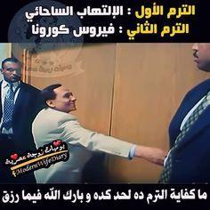 ضحك حتى البكاء ضحك جزائري ضحك حتى البول ضحك معنى ضحك اطفال فوائد الضحك ضحك Meaning الضحك في المنام نكت قصيرة نكت سورية نكت 2019 نكت مصر Funny Jokes Jokes Funny