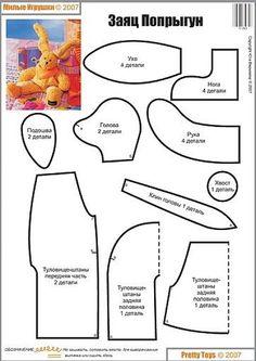 ***MUÑECOS DE PELUCHE*** (pág. 4) | Aprender manualidades es facilisimo.com