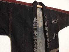 """vintage japanese fireman sashiko wear """"SHOUBOUHANTEN""""  Free shipping! No 17011176"""