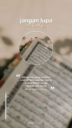 Beautiful Quran Quotes, Quran Quotes Inspirational, Islamic Love Quotes, Reminder Quotes, Self Reminder, Words Quotes, Hadith Quotes, Muslim Quotes, Quotes Lockscreen