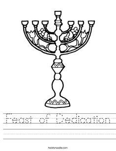 Menorah clip art | Tattoos | Hanukkah crafts, Menorah ...