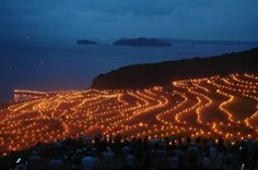The beauty of Tanada and farmer's mind: Matsuura City, Doya Tanada fire festival.  土谷棚田の火祭り
