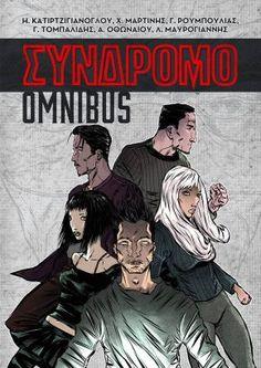 Σύνδρομο omnibus,  Ηλίας Κατιρτζιγιανόγλου & various, Comicdom Press