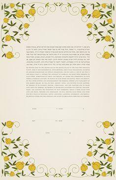 Ketubah  Pomegranate Branches by UrbanCollective on Etsy, $265.00