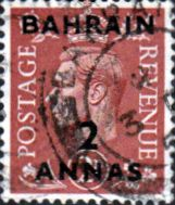 Bahrain 1951 George VI India Overprint Head Fine Used SG 74 Scott 75 Other Bahrain Stamps HERE