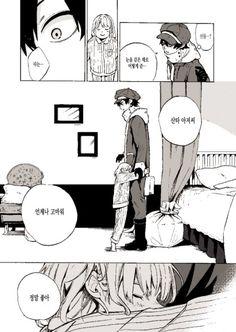 Manga, Comics, Illustration, Movie Posters, Hilarious Animals, Bite Size, Manga Anime, Film Poster, Manga Comics