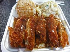 Hawaiian food on the mind, which means Homestyle Hawaiian in Linda Vista for me. Chicken katsu with gravy.