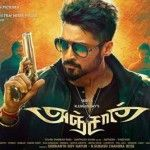 Does CBFC CEO gets bribe for Anjaan??