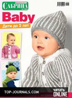 Sabrina Revista bebé №1 de enero de 2013 leer on-line