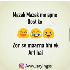 Funny jokes in urdu friends 28 ideas for 2019 Funny Quotes In Urdu, Best Friend Quotes Funny, Besties Quotes, Cute Funny Quotes, Jokes Quotes, Fun Quotes, Emoji Quotes, Life Quotes, Study Quotes