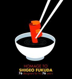 Shigeo Fukuda | SOLO IMAGENES: Los increibles diseños de Shigeo Fukuda