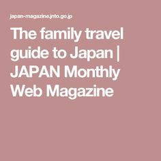 The family travel guide to Japan | JAPAN Monthly Web Magazine