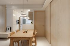 The subtle patterns throughout the wood designs, like the cool door in this image, keep things a lot more interesting and contemporary. Kitchen Wood Design, Wood Interior Design, Arch Interior, Dining Room Design, Dining Area, Minimalist Interior, Minimalist Home, Modern Interior, Apartment Interior