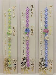 Tokyo, Japan, Accessories, Beautiful, Charms, Tokyo Japan, Okinawa Japan