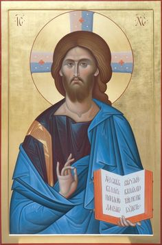 Icon of Jesus Christ the Pantocrator - Icons from the Workshop of St. Elisabeth Convent - Handmade - Hand-Painted - Visit our website for more information: http://catalog.obitel-minsk.com/icon-painting - #CatalogOfGoodDeeds #Orthodox #Eastern #Church #Orthodoxy, #Miracle, #Blessed #Faith #Holy #Jesus #Christ #Savior