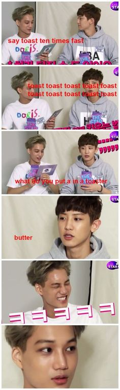 First reaction: LMAO | Second reaction: what the fuck chanyeol