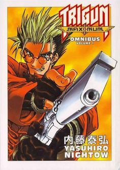 Trigun Maximum Omnibus 1 (Trigun Maximum Omnibus)
