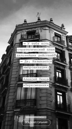 Motivational Quotes For Girls, Girl Quotes, Late Night Thoughts, Life Motivation, Insta Story, Just Love, Texts, Lettering, Words