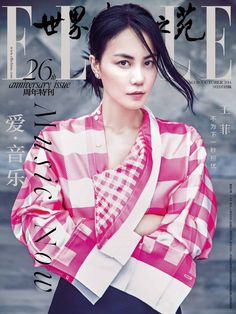 Faye Wong by Chen Man for ELLE CHINA, October 2014