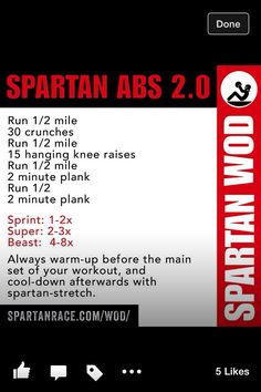 Reebok Spartan Race abdominal circuit