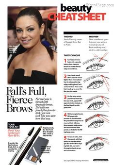 perfect brows tutorial