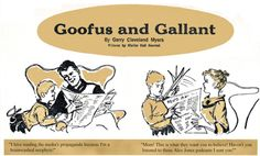 e9068c10271be1494c27dde8f775a358 highlights magazine highlights magazine goofus and gallant google search goofas