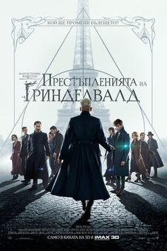 fantastic beasts and where to find them online free putlocker