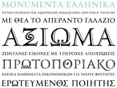 Pc advancements have produced Greek typography a really complicated problem. Because Greek has various characters than English, individuals created various fonts that utilized various important strokes for the Greek alphabet.   These fonts (now...