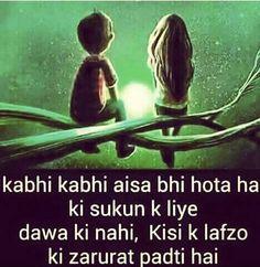 :) tere alfaaz bhi zarurj