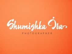 Shumishka