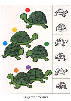 Задания на внимание и логику. Черепаха