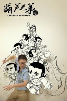 All-New-Series-of-Self-Portrait-Drawings-by-Gaikuo