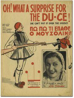 Σοφία Βέμπο, Πω πω τι έπαθε ο Μουσολίνι! Vintage Advertising Posters, Vintage Advertisements, Vintage Ads, Vintage Posters, Victory In Europe Day, Old Posters, Old Greek, Poster Ads, Retro Ads