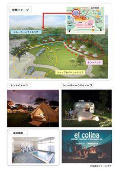 NEXCO中日本が足柄SA(上り)にグランピングスタイルのキャンプ場をオープンするって!  http://www.c-nexco.co.jp/corporate/pressroom/news_release/3906.html