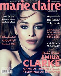 Magazine cover - Marie Claire LG - Emilia Clarke