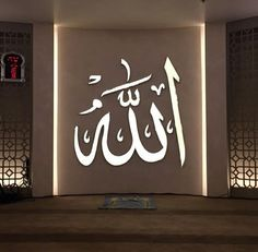 """Verily, it is in the remembrance of Allah do hearts find rest Islamic Art Calligraphy, Caligraphy, Allah, Alhamdulillah, Rabbi, Niqab, Quran, Qoutes, Pride"
