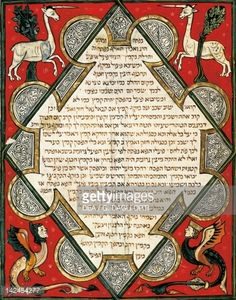 Stock Illustration : Decorated with figures of mythical monsters from the Jewish Bible, by Joseph Assarfati, manuscript from Cervera, 1299, Spain.