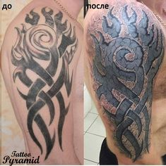 Cover-up tattoo on shoulder by Marat Basimov 3d Tribal Tattoo, Tribal Tattoo Cover Up, Tribal Tattoo Designs, Cover Tattoo, Shoulder Cover Up Tattoos, Shoulder Armor Tattoo, Flame Tattoos, Body Art Tattoos, Cool Tattoos