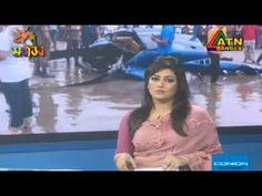অল্পের জন্য প্রাণে বেঁচে গেলেন সাকিব আল হাসান | ATN Bangla Today News 16...