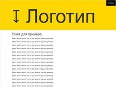 При скроллинге страницы логотип, изначально находящийся в контейнере переместится в меню находящееся в топе сайта, параллакс эффект для Bootstrap.
