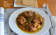 Απίστευτο «λευκό» στιφάδο με κουνέλι ! Fish Dishes, Poultry, Beef, Food, Meat, Backyard Chickens, Meals, Ox, Yemek