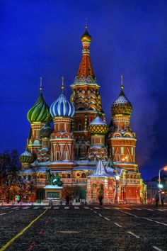 Moscow - St Basil's Cathedral