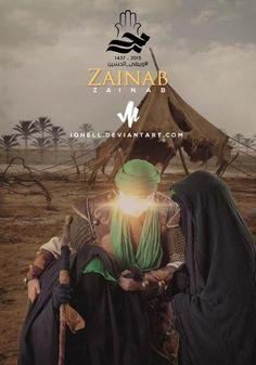 #ويبقى_الحسين  من لزينب بعد الكفيل