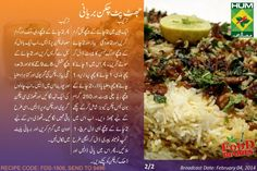 239 Best Urdu Recipes Images My Recipes Urdu Recipe Food Food