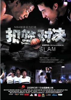 Watch Slam Full Movie Online