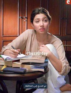 mahira khan in bin roye Pakistani Dramas, Pakistani Actress, Mahira Khan Photos, Mahira Khan Dresses, Maira Khan, Top Drama, Bridal Anarkali Suits, Indian Salwar Suit, Sara Ali Khan