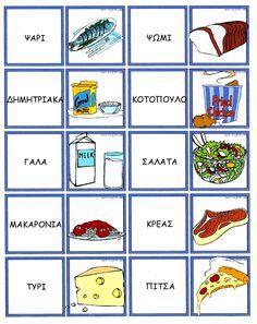 Ελένη Μαμανού: Καρτελάκια Διατροφή Learn Greek, Food Vocabulary, Greek Language, Greek Words, Word Pictures, First Day Of School, Special Education, Preschool, Healthy Eating