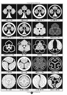 An Illustrated Encyclopedia of Japanese Family Crests Chinese Patterns, Japanese Patterns, Japanese Culture, Japanese Art, Japanese Family Crest, Sketch Style Tattoos, Fortune Telling Cards, Japanese Symbol, Japanese Graphic Design
