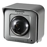 Visit The Home Depot to buy Panasonic Wired Outdoor Pan-Tilting HD Network Security Camera with Digital Zoom Ip Security Camera, Wireless Security Cameras, Security Surveillance, Surveillance System, Security Alarm, Best Ip Camera, Html, Ip Camera System, Panasonic Camera